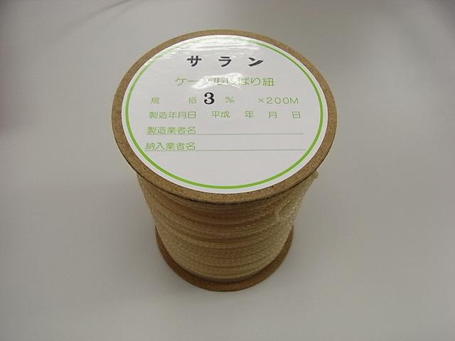 株式会社北海道ダイエィテックは、電力資材・電設資材に関する電力ネットワークに貢献します